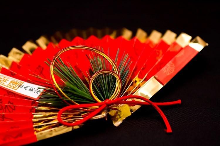 新年おめでとうございます 占い師MAOの 幸せな明日をさがしに